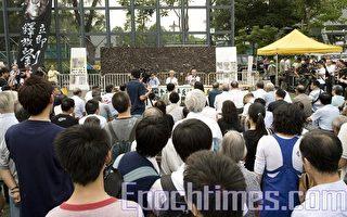 香港六四研讨会 大陆人年青人西人各抒己见