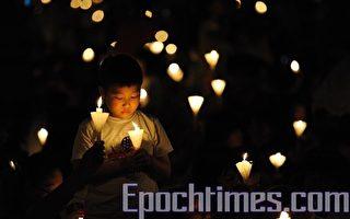 萧玉:正义的声音绝不会被掩埋 全球纪念六四21周年