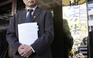 台法轮功控告《联合报》伪造文书及加重诽谤