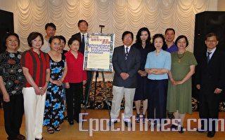 國際粉彩畫展14日台灣會館開幕