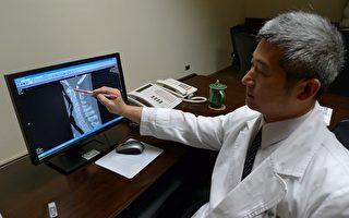 頸椎痛四肢麻 小心有癱瘓危險