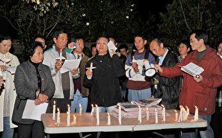 墨爾本舉行「六四」座談會及燭光悼念