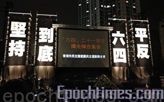 【熱點互動】80後與中國前景(2)