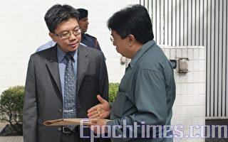 马国法轮功吁新加坡停止为虎作伥