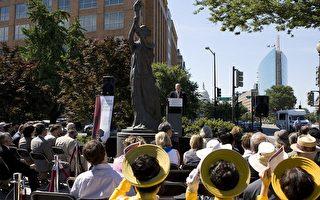 纪念遭共产主义所害者 世界关注中国