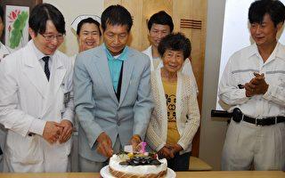 腹主動脈瘤支架搶救老人