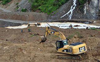 南方七省遭暴雨襲擊 康定山體垮塌23死7傷