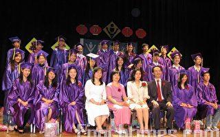 勒星頓中校25人畢業