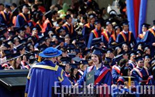 加西大學收緊英語要求   留學生受影響