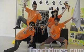慧智文教中文學校:兒童文藝陶冶營