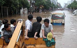 中國十數省暴雨死亡增至175 損失20億美金