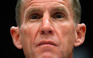 美駐阿指揮官被令回國解釋批評政府言論