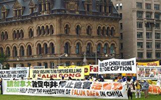 反迫害法轮功学员加首都讲真相