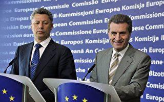 立陶宛供氣被減半 歐盟強烈不滿