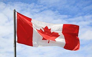钟佳:中国人,你有1000条理由尊敬加拿大 (1)