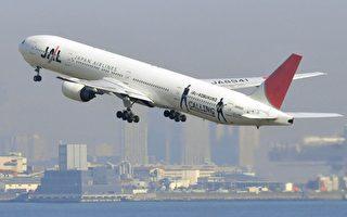 搭飛機遇上亂流 如何面對?