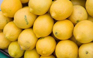 柠檬:居家清洁  驻容养颜妙用多