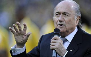 世界盃誤判頻頻 國際足總道歉