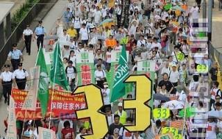 香港5.2萬人「七一向前走」