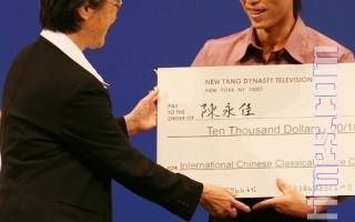 第四屆中國舞大賽在即 評委:技術技巧與內涵兼備