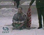横河:中国邪教专家美国出丑