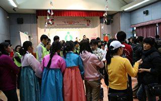 揭開部分中韓跨國婚姻的「紅蓋頭」