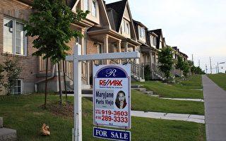 多市6月房屋销售下降 下半年房价恐跌