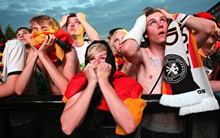 德國球隊爆冷出局 「足球經濟」透心涼