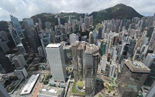 大陸資金無處藏身 湧向香港買樓?