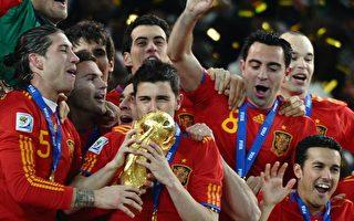 西班牙奪冠 粉碎世界盃六大魔咒