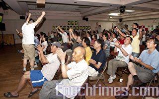 世界杯决赛 台湾会馆华人观战