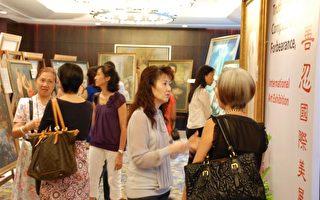 真善忍美展蒞臨新加坡 觸動觀眾心靈