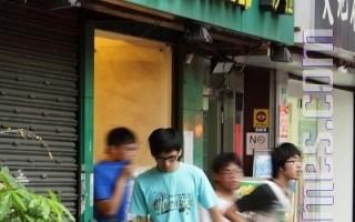 台熟食食品抽檢  知名店家Subway不合格