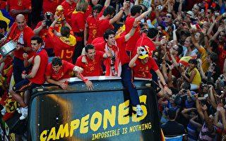 组图:衣锦荣归 数十万西班牙人欢迎世足英雄