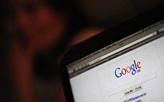 《华尔街日报》:有中国特色的谷歌