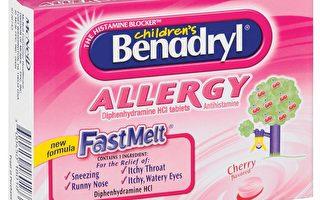 化学气味 强生公司召回非处方药品