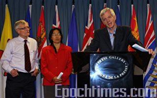 多团体要求加拿大政府驱逐中共外交官