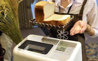 全球首创 三洋开发米面包机