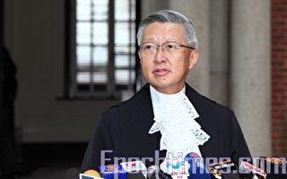 李国能:出任终院首席法官无惧无偏