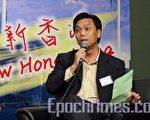 香港立法會議員黃成智(攝影:吳璉宥/大紀元)
