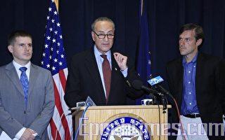 舒默:美國應調查BP與利比亞交易