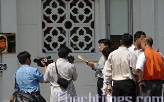 反迫害十一年 马国法轮功中使馆前抗议