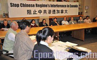 加社團揭中共干擾 要求驅逐劉少華