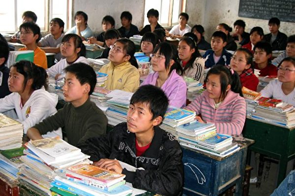 可心:從清華北大教授因言獲罪看中國教育