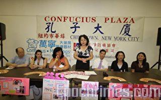 華埠婦女健康日 免費乳房檢查