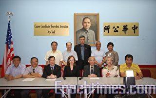 唯一女檢察長參選人拜訪中華公所