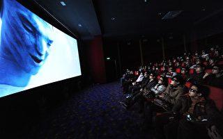 3D 電影恐導致暈眩 觀賞宜多留心