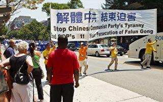 反迫害十一周年 法轮功学员华府大游行