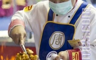 組圖:廚技大賽初賽 精彩鏡頭(上)