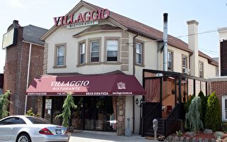 VILLAGGIO意大利餐厅